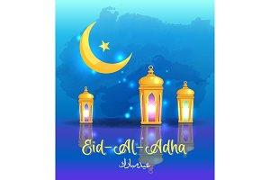 Eid-Al-Adha Ramadan Kareem Arab Calligraphy Lantern