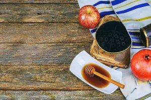 Rosh hashanah jewish NewYear holiday