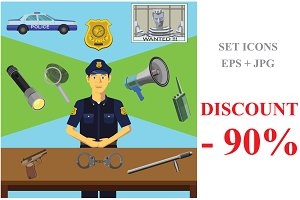 Profession of the policeman vector