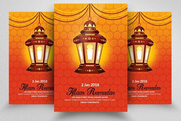 Ramadan Mubarak Flyer Templates