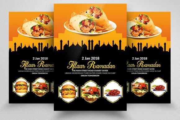 Ramadan Iftaar Buffet Flyer Template