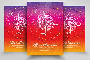 Islamic Event Eid Mubarak Flyer