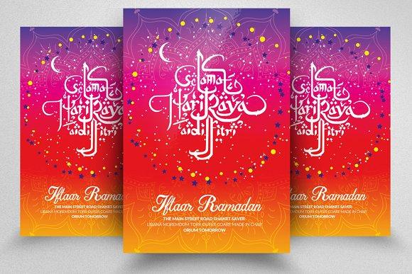 Islamic Event Eid Mubarak Flyer