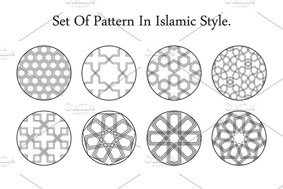Arabic Black Round East Ornament Set