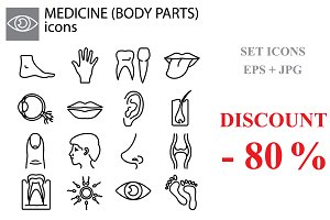 Web line set. Medicine (body parts)