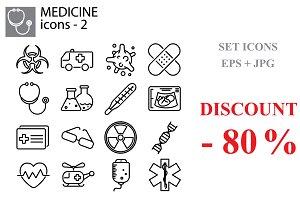 Web line set. Medicine vector