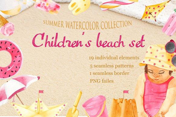 Children's Beach Set Watercolor