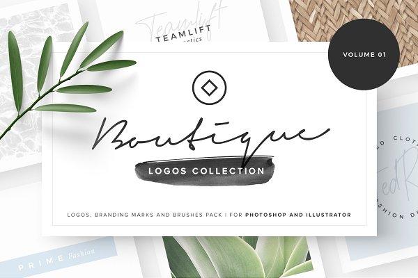 Logo Templates: Davide Bassu - Boutique - Logos collection 01