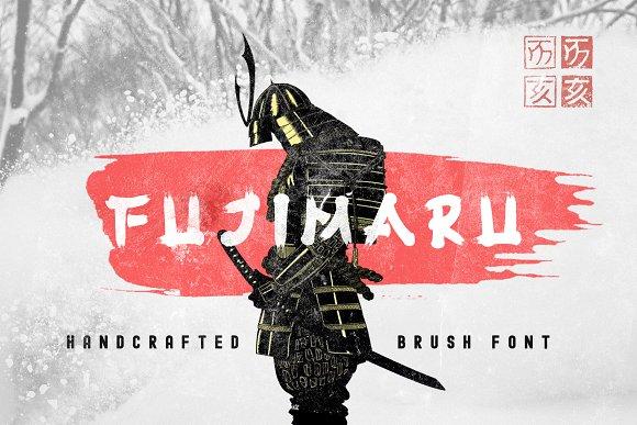 Fujimaru Handcrafted Brush Font