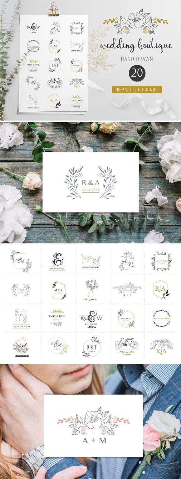 Wedding Logo Boutique Premade Logo