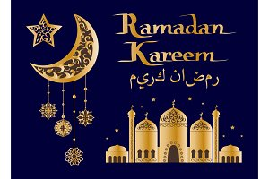 Ramadan Kareem Holy Month Vector Illustration