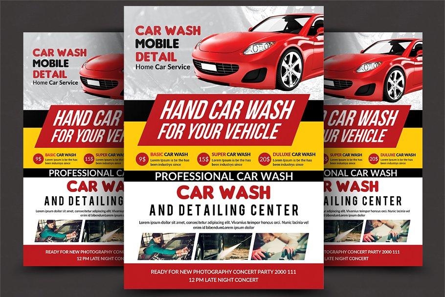 Car Wash Flyer Flyer Templates Creative Market Pro