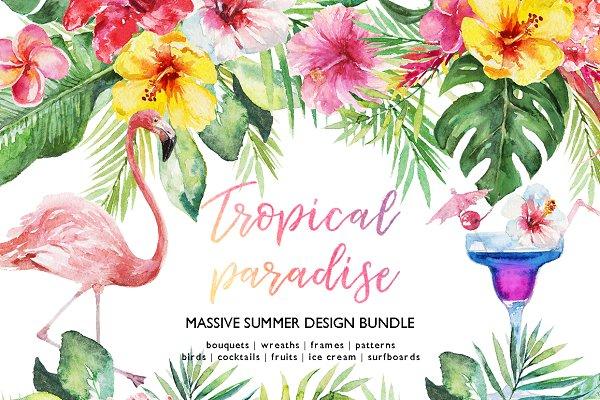60% OFF Tropical Design Kit
