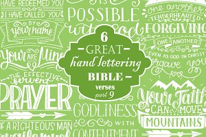 6 GREAT BIBLE VERSES Part 9