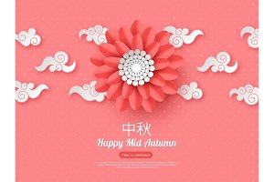 Chinese mid autumn festival design. Paper cut style flower with clouds on terracotta color dotted background, vector illustration.