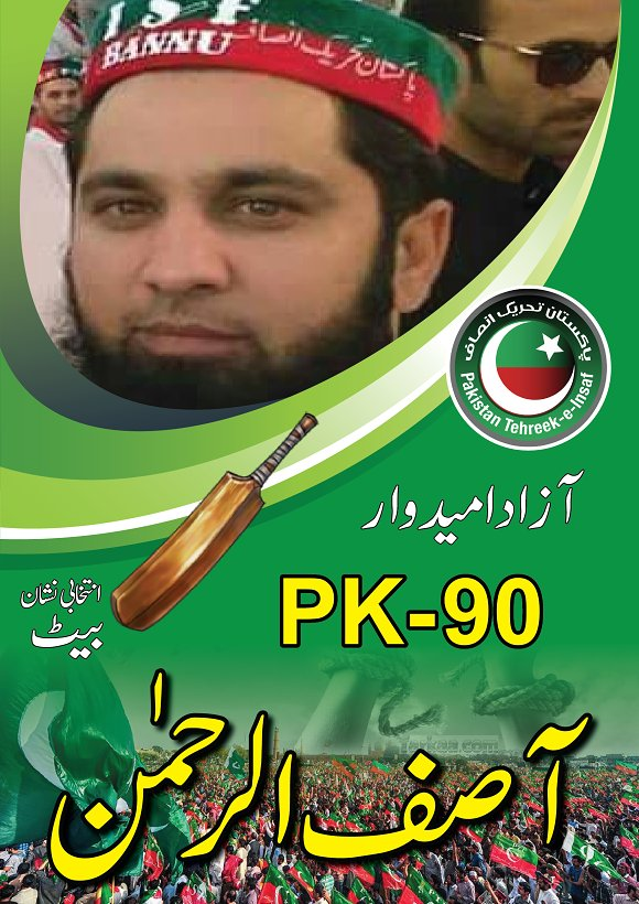 pti election poster flyer templates creative market