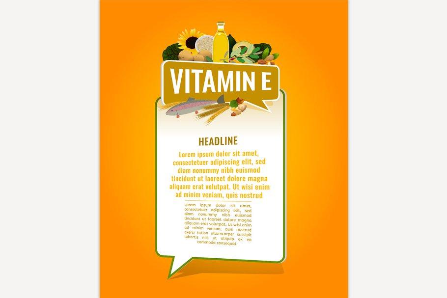 Vitamin E Banner