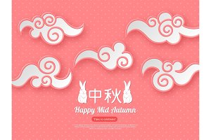 Chinese mid autumn festival design. Paper cut style clouds on terracotta color dotted background. Chinese calligraphy translation - Mid Autumn. Greeting text with rabbit, vector illustration.