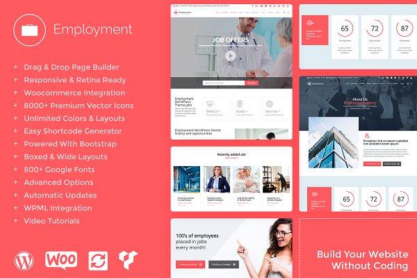 Employment WordPress Theme