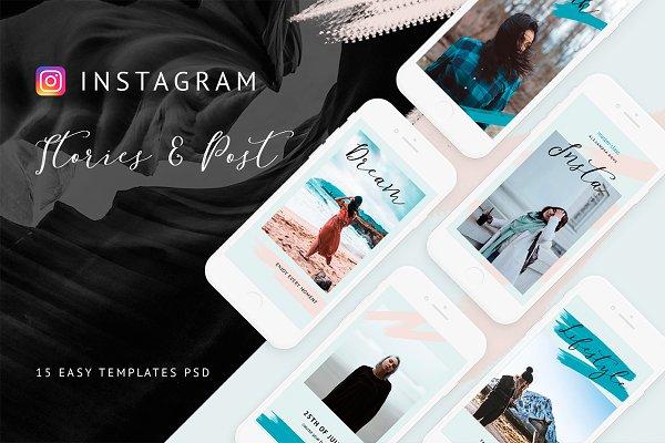 Templates: Digital Breath templates - Lifestyle - Instagram post + stories