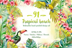 Tropical beach PNG watercolor set