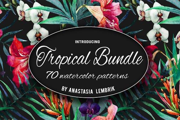 Tropical patterns bundle. Watercolor - Patterns