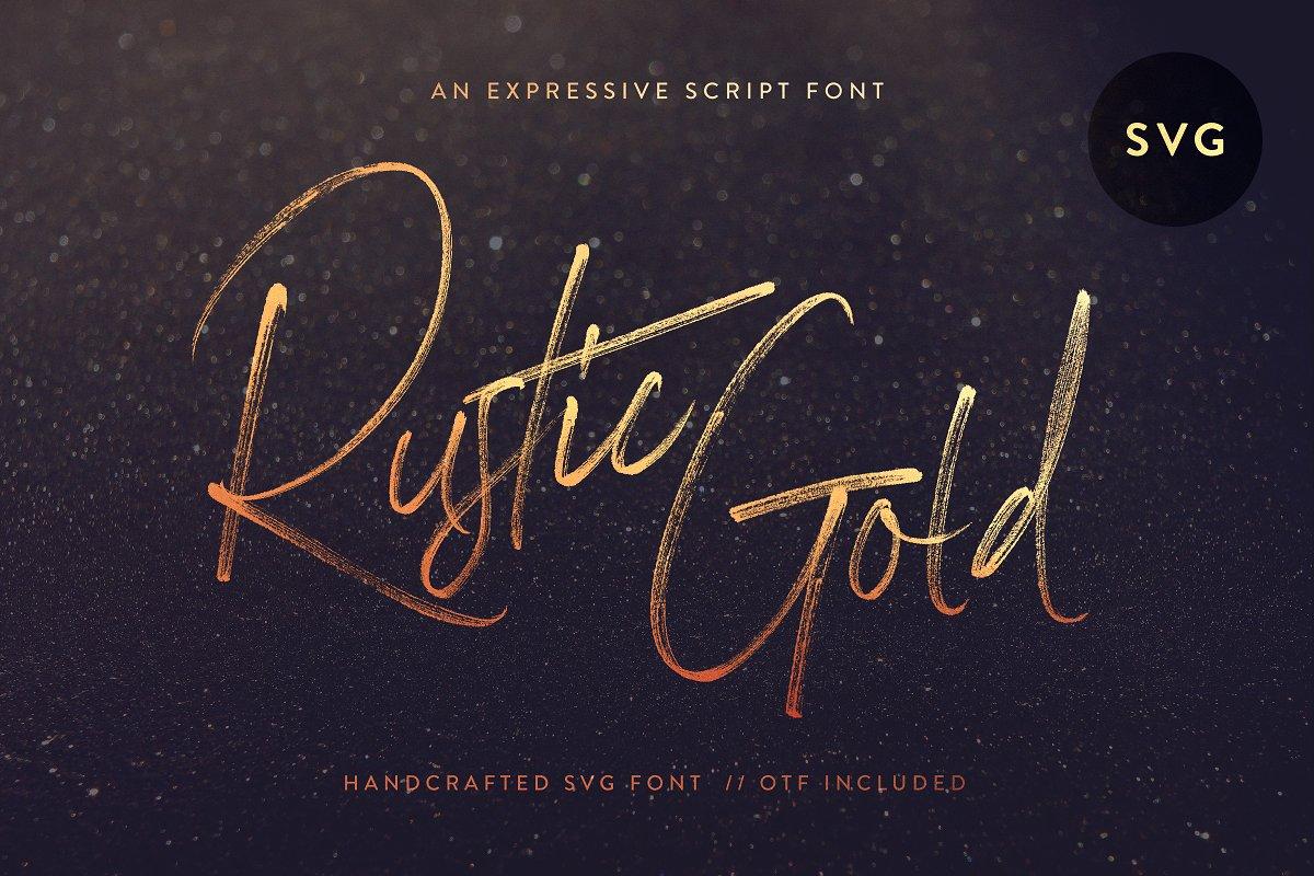 Rustic Gold SVG Brush Script