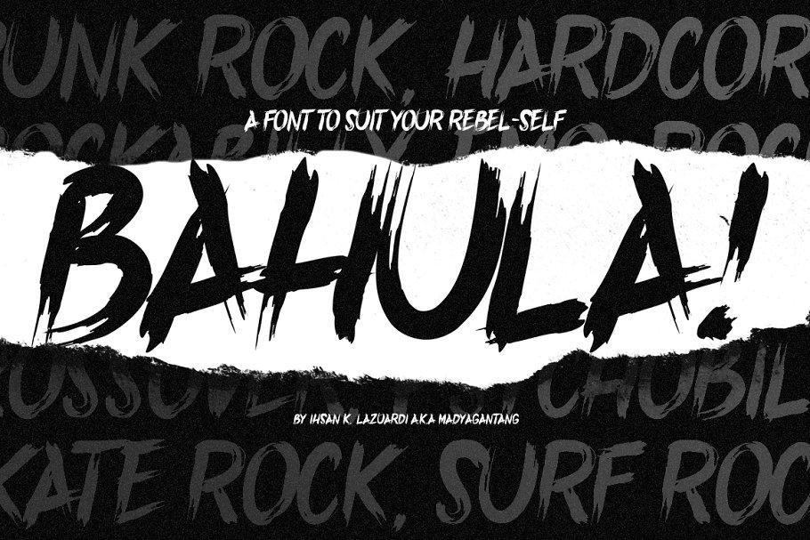 Bahula
