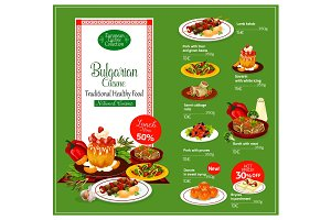Bulgarian cuisine restaurant menu template
