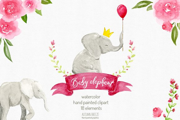 watercolor baby elephant clipart