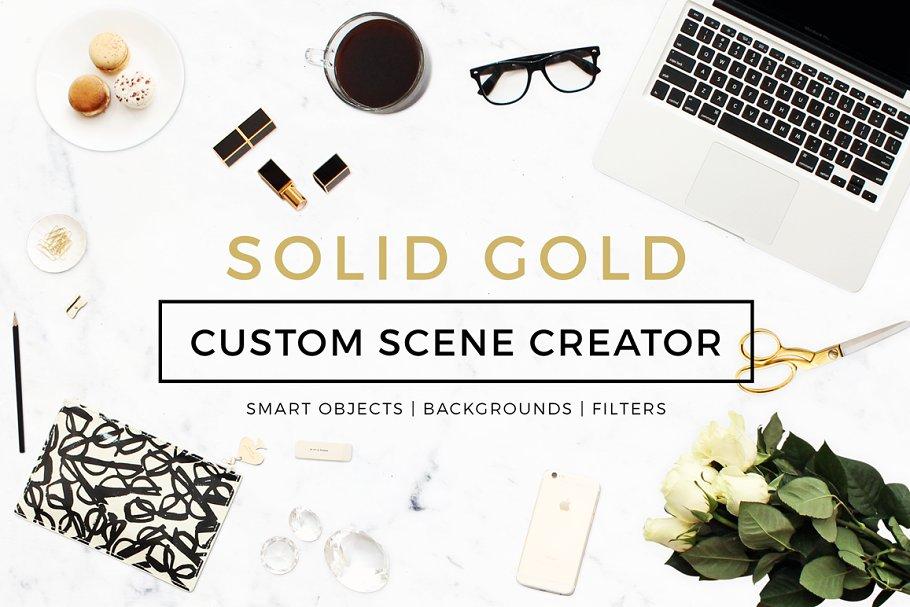 Custom Scene Creator- Solid Gold
