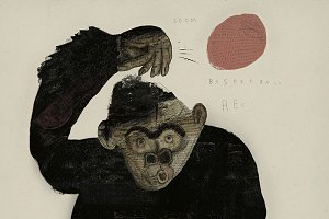 Monkey basketball