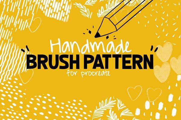 Add-Ons: Eliza Moreno Illustration - Handmade Brush Pattern - Procreate
