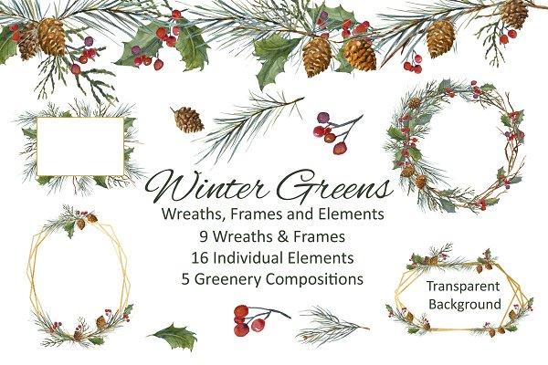 Watercolor Clip Art Winter Greens