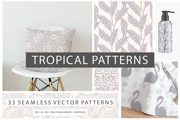 Patterns: Katrinelly - Tropical Seamless Vector Patterns