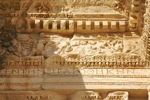 The Celsus Library Carving Details