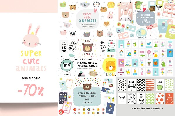 -70%OFF Cute animals BUNDLE Sale