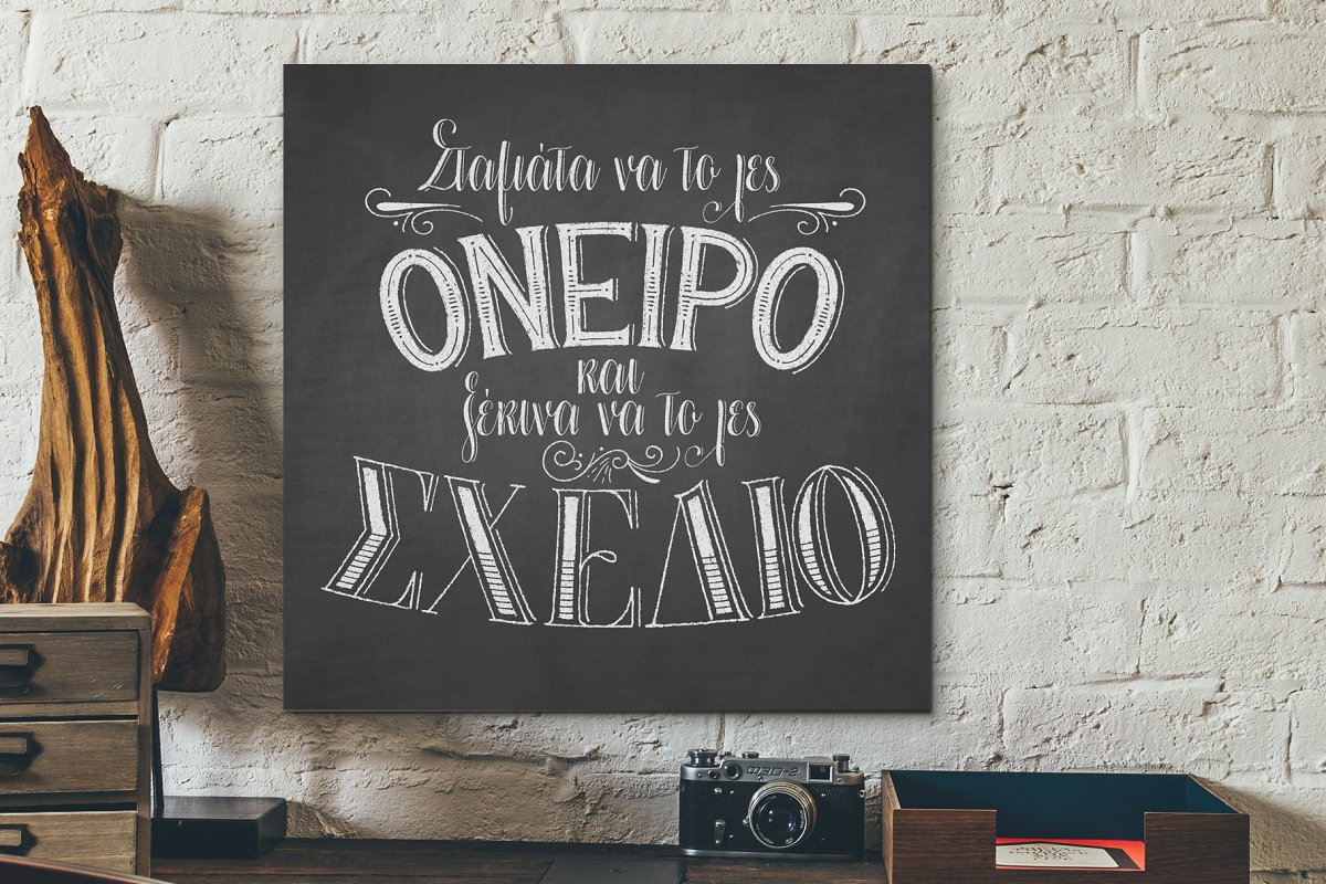 Chalky Letters font collection in Lettering Fonts - product preview 16