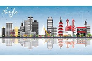 Ningbo China City Skyline