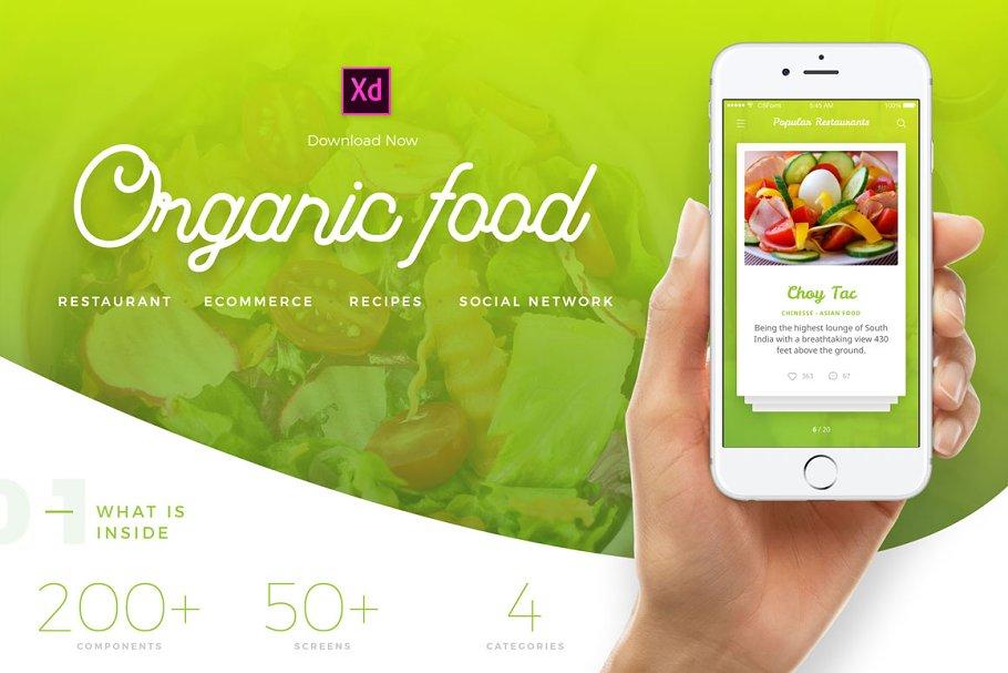 Organic food UI Kit for XD ~ UI Kits and Libraries