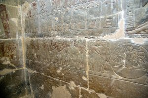 Hieroglyphics in bas-relief on a tomb in Egypt, near Cairo