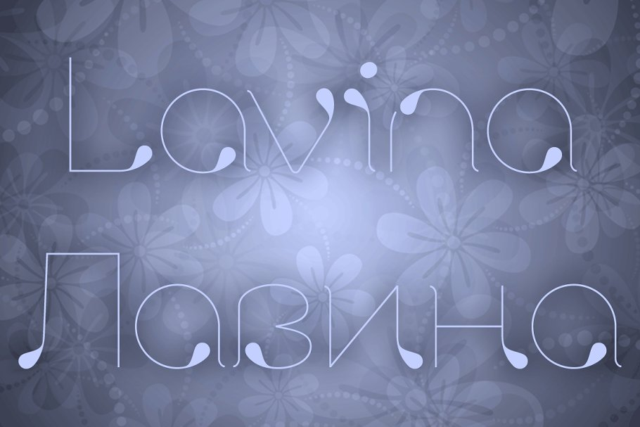 Lavina 4F in Display Fonts - product preview 8
