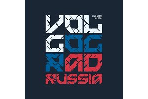 Volgograd Russia styled vector t-shirt and apparel design, typog