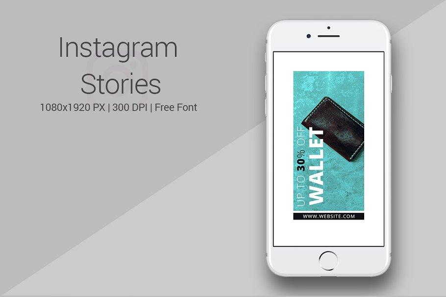 Shop for Wallet - Instagram Stories ~ Instagram Templates ~ Creative