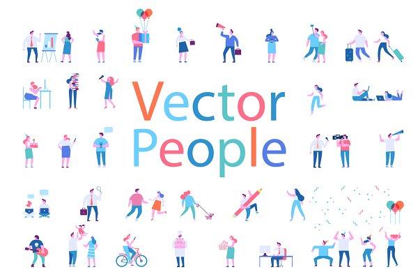 Different people big vector set