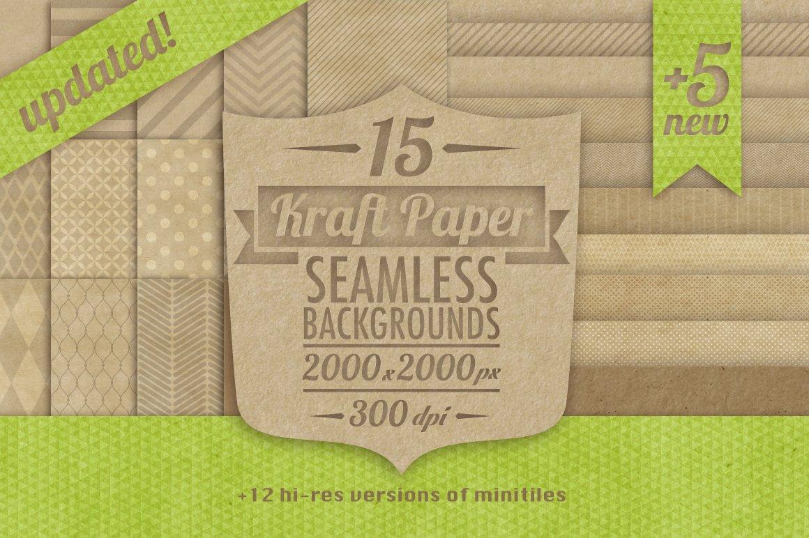 Kraft Paper Pack ~ Textures ~ Creative Market