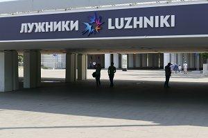 bridge Luzhniki World Cup