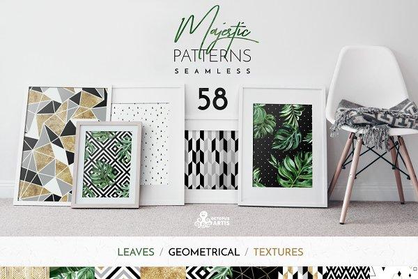 Majestic. Seamless patterns.