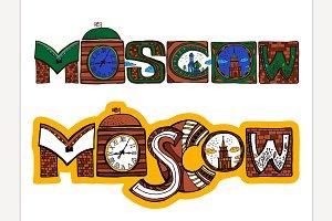 Unique Moscow Lettering
