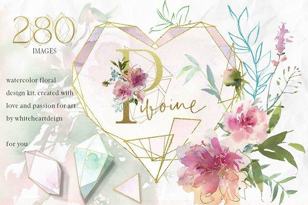 Pivoine - Watercolor Design Kit